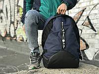 Качественный городской мужской рюкзак из кожаным дном