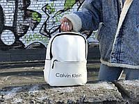 Качественный кожаный женский рюкзак Calvin Klein Белый