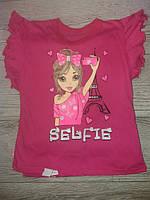 Футболка для дівчинки розові Selfie 80-86.92-98.104-110,110-116,122-128
