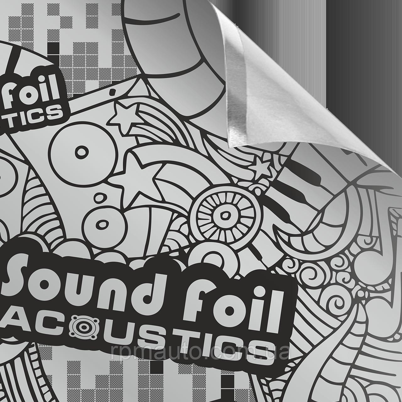 Шумоізоляція Авто ACOUSTICS SOUND FOIL 50х70мм Обесшумка Віброізоляція Шумка Шумоізоляція Виброшумоизоляция