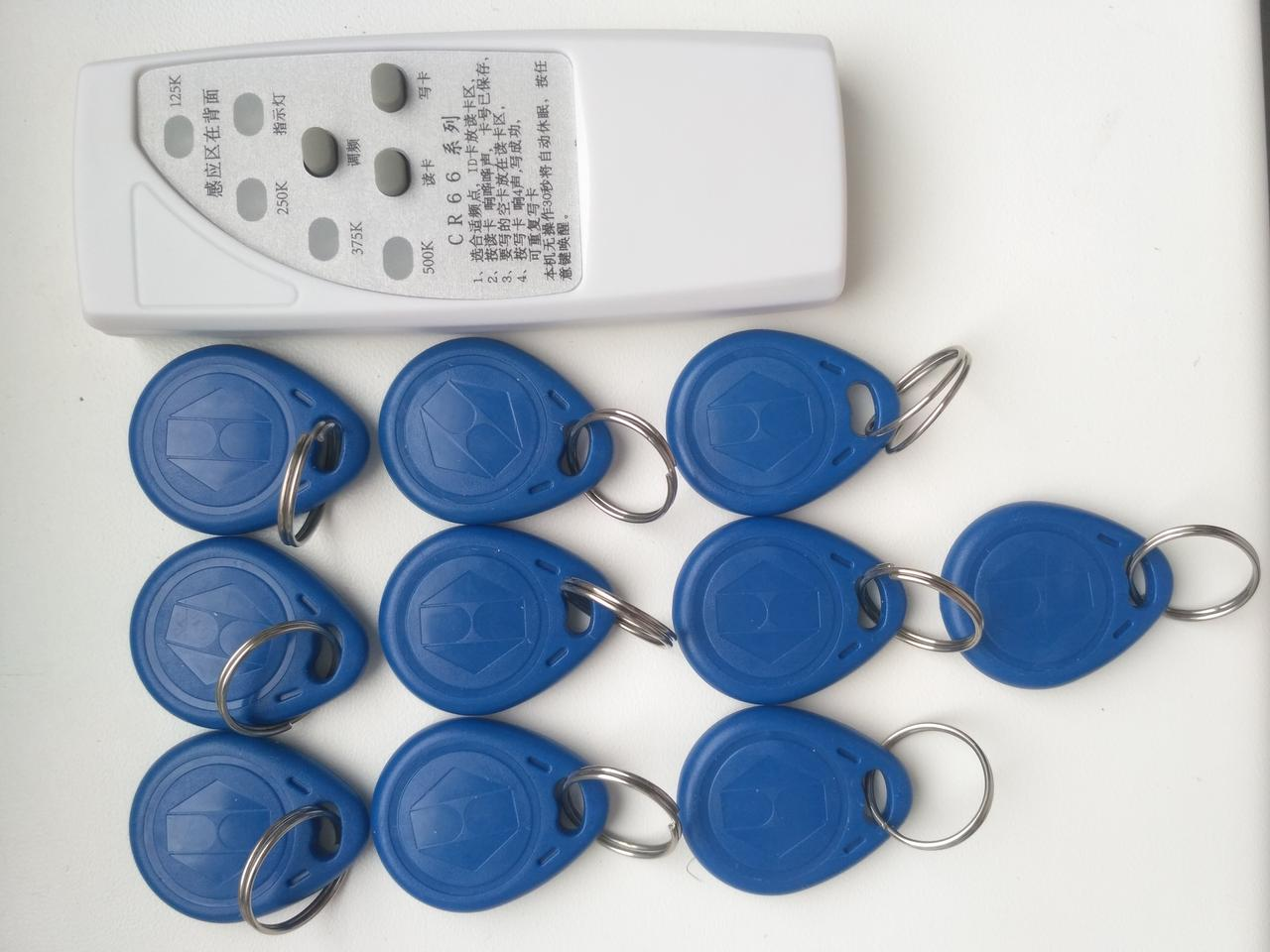 Дубликатор ключей, брелков, браслетов CR 66