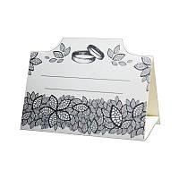 Рассадочная карточка с кольцами(арт. PC-08)