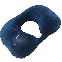 Надувная подушка ROMIX со встроенной помпой Синяя (RH50DBL)