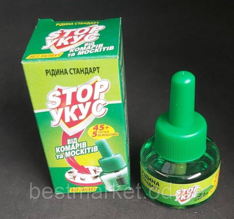 Жидкость для Фумигатора от Комаров без Запаха Stop Укус 45+5 Ночей (Стандарт)