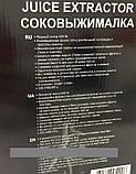 Соковыжималка электрическая Domotec MS 5221 / 600W / OD-3513, фото 7