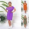 Р 48-58 Літній просте плаття з пояском Батал 21790