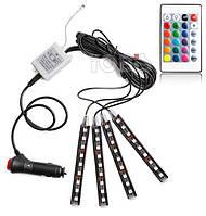 Светодиодная LED подсветка в салон авто на пульте цветов 9/18 диодов