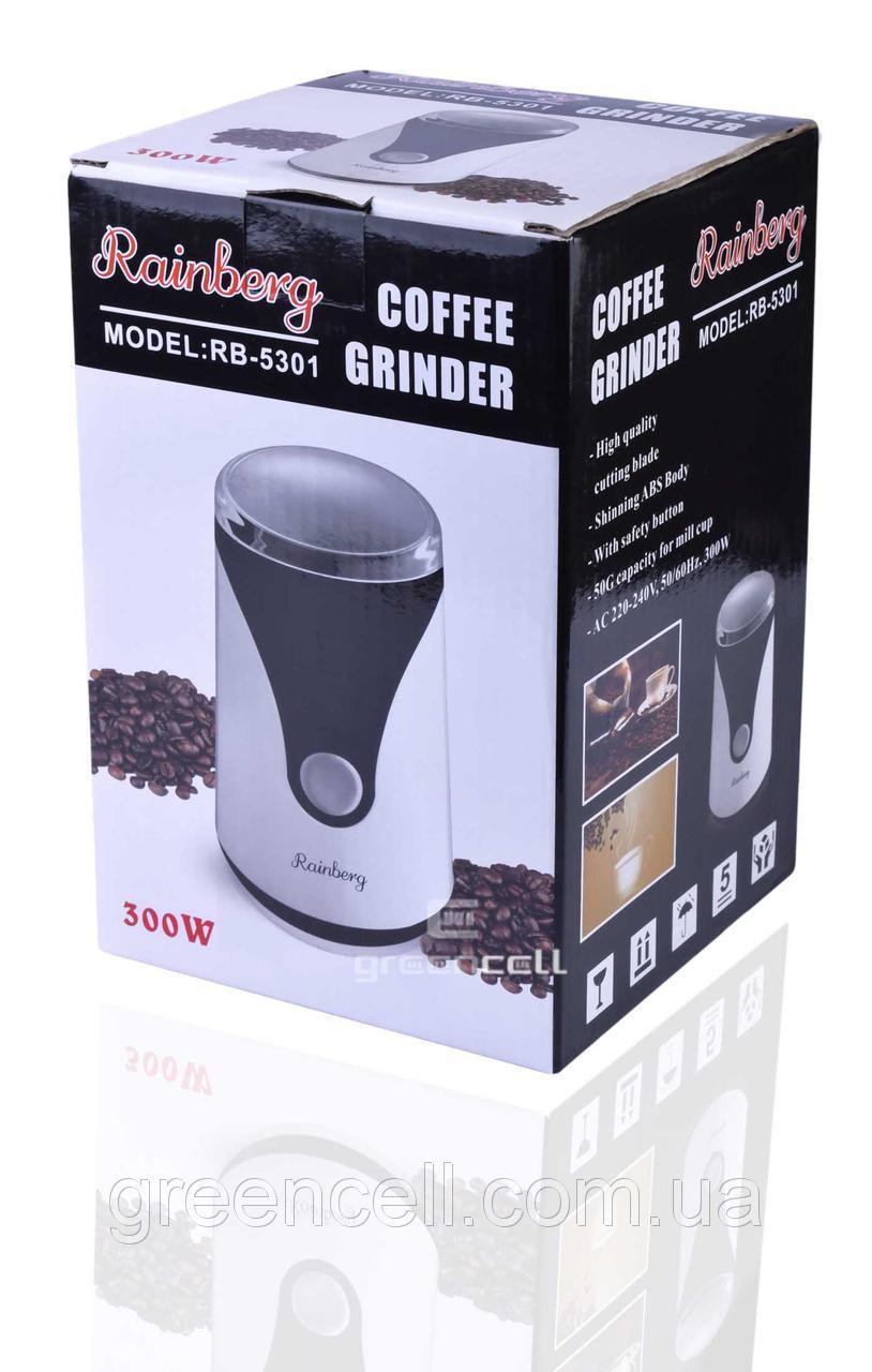 Электрическая кофемолка Rainberg RB-5301 (300W)