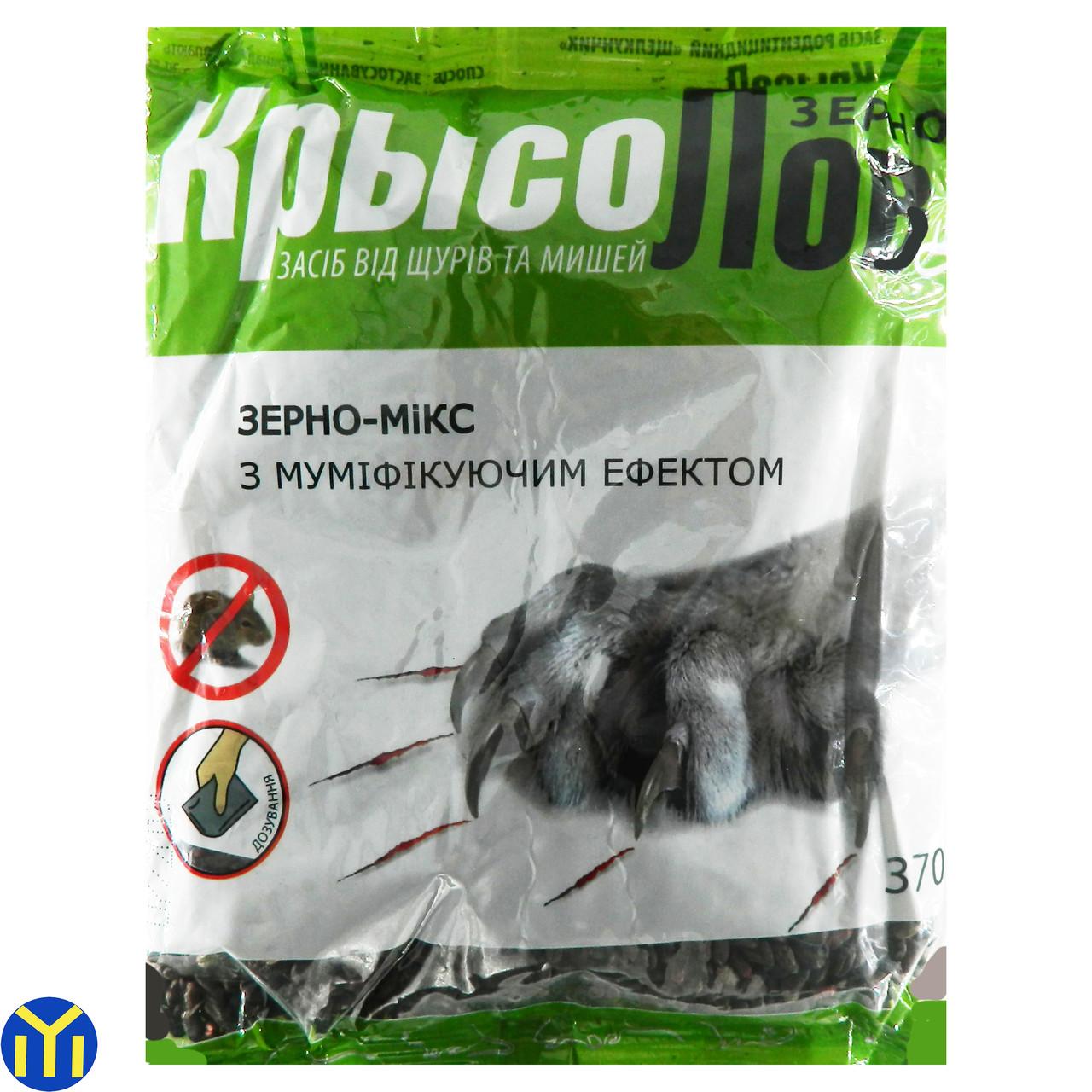 КрысоЛов зерно-микс 370г., средство от грызунов