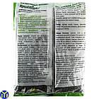 КрысоЛов зерно-микс 370г., средство от грызунов, фото 2