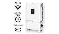 Сетевой инвертор трехфазный 50кВт AXGRID-50/67 AXIOMA energy + Wi-Fi модуль