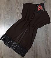 Женская коричневая пляжная накидка парео короткая с бахромой, короткая пляжная туника