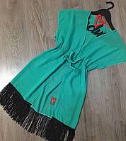 Женская бирюзовая пляжная накидка парео короткая с бахромой, короткая пляжная туника