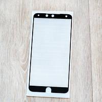 Защитное стекло для Meizu 15 Lite (M15), Full Cover, black silk