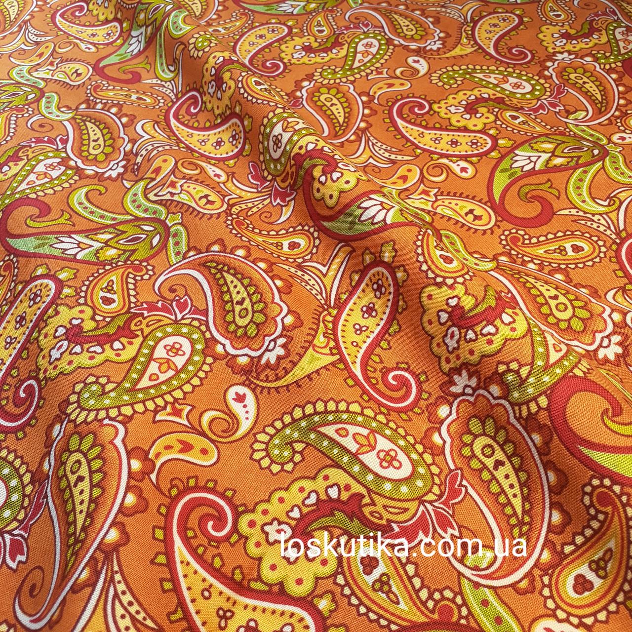 56011 Оранжевый турецкий огурец. Узорная ткань. Ткани для декора и рукоделия.