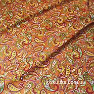 56011 Оранжевый турецкий огурец. Узорная ткань. Ткани для декора и рукоделия., фото 2
