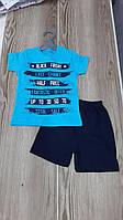 """Детский костюм для мальчика """"Black friday"""" 1-3 года, цвет уточняйте при заказе, фото 1"""