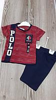 """Детский костюм для мальчика """"Polo"""" 1-4 года, цвет уточняйте при заказе, фото 1"""