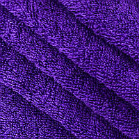 Махра хлопковая фиолетовая Турция
