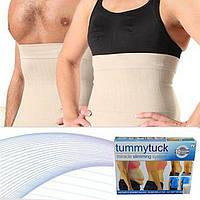 Стягуючий пояс для корекції фігури і схуднення -Tummy Tuck Slim