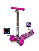 Детский самокат MAXI Pink Forest. Светящиеся колеса!