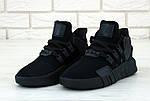 Чоловічі кросівки Adidas EQT (чорні) 11792, фото 4