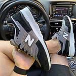 Чоловічі кросівки New Balance 997 Black Gray (чорно-сірі) C-1916, фото 4