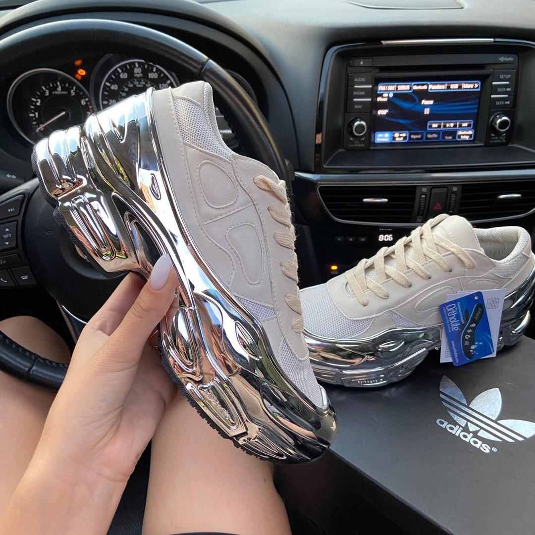 Жіночі кросівки Adidas Raf Simons Rs Ozweego Cream White Silver Metallic C-1914