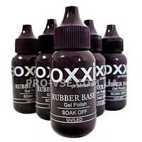 Гель-лак OXXI Rubber Base- каучуковая основа, 30 мл (без кисточки)