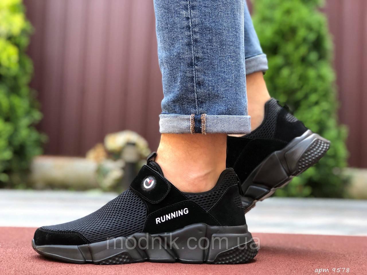 Мужские кроссовки Running (черные) 9578
