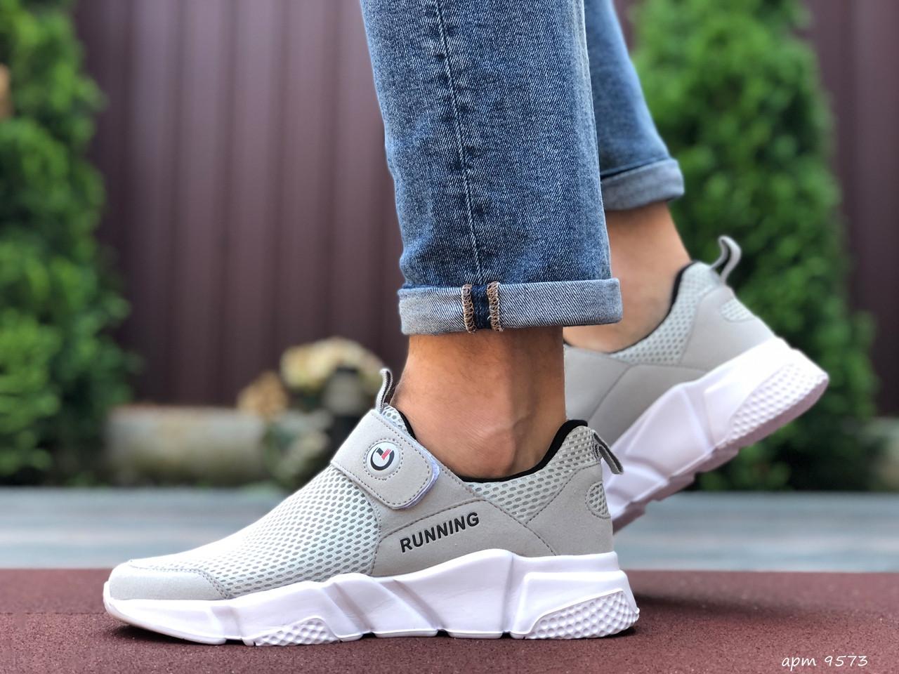 Мужские кроссовки Running (светло-серые с белым) 9573
