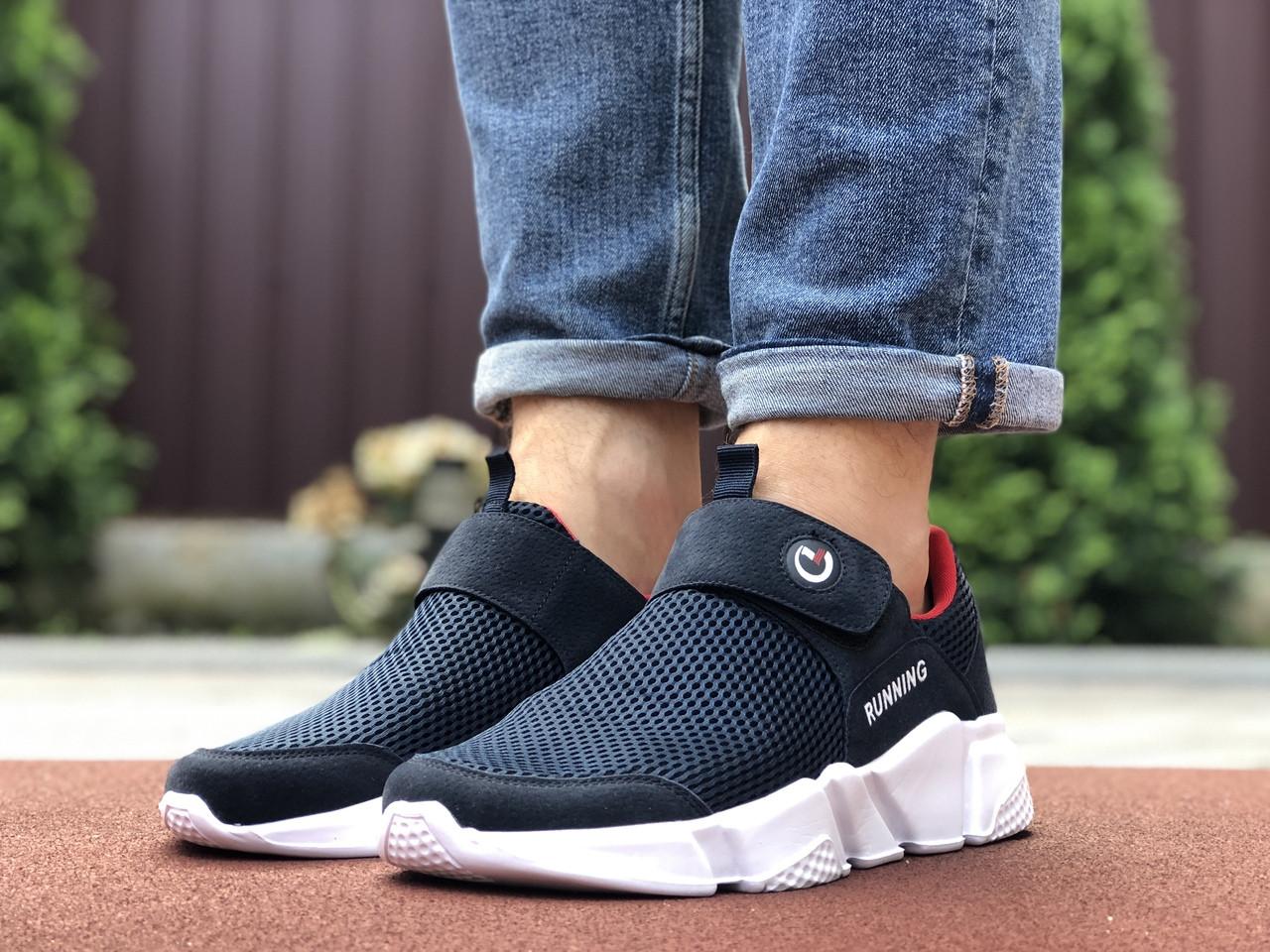 Мужские кроссовки Running (темно-синие с белым) 9575