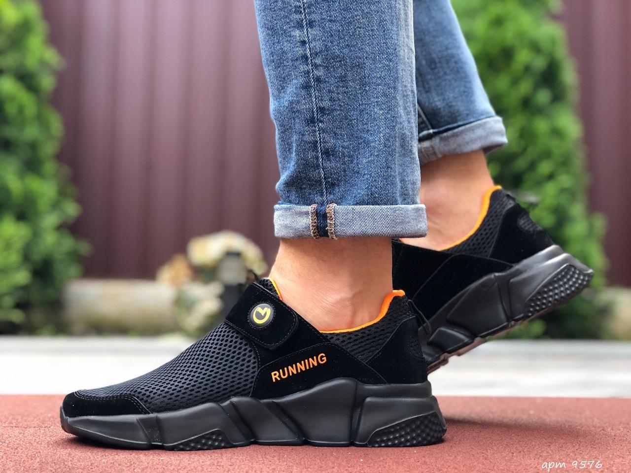 Чоловічі кросівки Running (чорно-помаранчеві) 9576