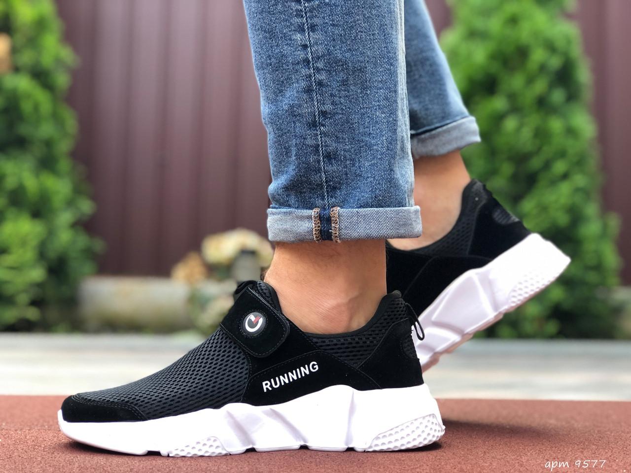 Мужские кроссовки Running (черно-белые) 9577