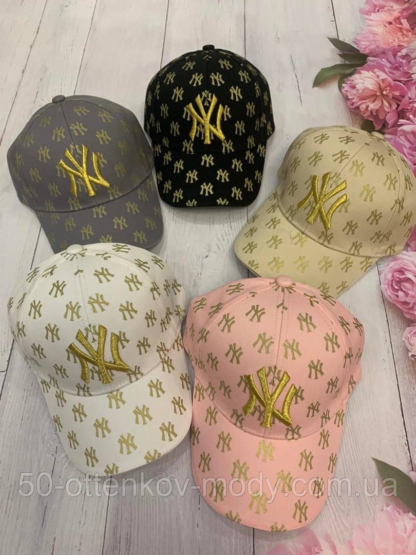 Женская кепка бейсболка N Y