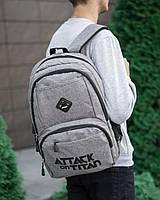 Рюкзак городской молодежный серый