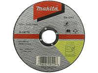 Makita D-18770 Круг отрезной по нержавеющей стали 125х1,2х22,2