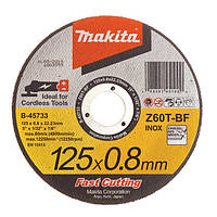 Makita B-45733 Круг отрезной по нержавеющей стали 125х0,8х22,2