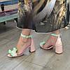 Босоножки женские кожаные на устойчивом каблуке. Цвет пудра/мята, фото 4