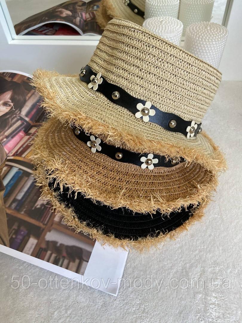 Женская красивая соломенная шляпа капелюх с лентой, в расцветках