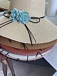 Жіноча солом'яний капелюх капелюх з квіткою, у кольорах, фото 5