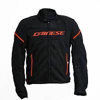 Мотокуртка Dainese Air Frame D1 Tex Jacket Orange