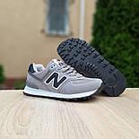 Женские кроссовки New Balance 574 замшевые серые с черным. Живое фото. Реплика, фото 7