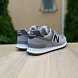 Женские кроссовки New Balance 574 замшевые серые с черным. Живое фото. Реплика, фото 3