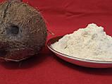 Кокосовая мука ЭКО белая  1,0 кг Индонезия, фото 4