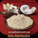 Кокосовая мука ЭКО белая  1,0 кг Индонезия, фото 5
