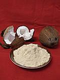 Кокосовая мука ЭКО белая  1,0 кг Индонезия, фото 9