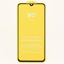 Захисне скло AVG 9D Full Glue для Xiaomi Mi 9 SE повноекранне чорне