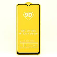 Защитное стекло AVG 9D Full Glue для Vivo Y93 Lite полноэкранное черное