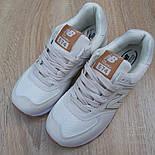 Женские кроссовки New Balance 574 замшевые бежевые с золотом. Живое фото. Реплика, фото 8